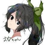 1girl ahoge bangs black_eyes black_hair bow commentary_request eyebrows_visible_through_hair green_bow hair_between_eyes hair_bow head_tilt highres lens_flare light_particles long_hair looking_at_viewer namauni ponytail reiuji_utsuho sidelocks simple_background solo touhou translation_request white_background