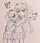 2girls blush doki_doki_literature_club eyebrows_visible_through_hair hair_ornament hug long_hair looking_at_viewer multiple_girls natsuki_(doki_doki_literature_club) open_mouth school_uniform short_hair skirt smile translation_request twintails user_ntjc2427 yuri yuri_(doki_doki_literature_club)