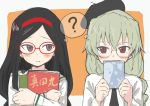 2girls ? absurdres alternate_hairstyle anchovy anzio_school_uniform bangs beret bespectacled black_hair black_headwear black_neckwear blouse blush book bottle braid brown_eyes closed_mouth covered_mouth crossed_arms dress_shirt frown girls_und_panzer glasses green_hair hair_down hairband hat highres holding holding_bottle long_hair long_sleeves looking_at_another multiple_girls necktie ooarai_school_uniform orange_background outside_border red-framed_eyewear red_eyes red_hairband round_eyewear saemonza school_uniform scroll serafuku shirt single_braid standing sweatdrop thought_bubble twitter_username white_blouse white_shirt yabai_gorilla