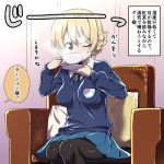 1girl armchair bangs black_legwear black_neckwear blonde_hair blue_eyes blue_skirt blue_sweater braid chair commentary cup darjeeling dress_shirt emblem girls_und_panzer holding holding_cup holding_saucer long_sleeves miniskirt nakahira_guy necktie on_chair one_eye_closed pantyhose pillow pleated_skirt saucer school_uniform shirt short_hair sitting skirt solo st._gloriana's_(emblem) st._gloriana's_school_uniform steam sweater teacup tied_hair translated twin_braids v-neck white_shirt wing_collar