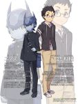 2boys adolescence_mechanix bag black_hair brown_eyes character_name character_sheet full_body gakuran glasses green_eyes height_difference highres hood hoodie looking_at_viewer male_focus multiple_boys nix_(adolescence_mechanix) ooji_shousuke robot school_bag school_uniform smile yuushitessen