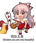 1girl :d bangs basketball bird bow chibi chicken chinese_commentary chinese_text commentary_request cross-eyed dribbling english_text eyebrows_visible_through_hair fujiwara_no_mokou full_body hair_between_eyes hair_bow long_hair looking_at_viewer lowres open_mouth pants pink_hair puffy_short_sleeves puffy_sleeves red_eyes red_footwear red_pants shangguan_feiying shirt shoes short_sleeves sidelocks simple_background smile solo standing standing_on_one_leg suspenders suspenders_slip touhou translation_request very_long_hair white_background white_bow white_shirt