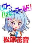 1girl :d ball bang_dream! bangs barefoot beachball bear_hair_ornament black_shorts blue_hair blush character_hair_ornament character_name chibi full_body group_name hair_ornament holding_beachball knees_together_feet_apart long_hair looking_at_viewer matsubara_kanon michelle_(bang_dream!) one_side_up open_mouth sailor_bikini sailor_collar short_shorts shorts smile solo standing tsurugi_hikaru violet_eyes white_background