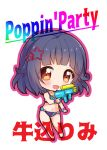 1girl :d bang_dream! bangs barefoot bikini black_hair blue_bikini blunt_bangs blush brown_eyes character_name chibi full_body group_name hair_ornament holding_water_gun looking_at_viewer open_mouth pink_outline pom_pom_(clothes) short_hair smile solo standing star star_hair_ornament swimsuit tsurugi_hikaru ushigome_rimi water_gun white_background wristband