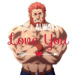 1boy abs bara beard chest chocolate crossed_arms english_text facial_hair fate/grand_order fate_(series) heart konohanaya looking_at_viewer male_focus muscle one_eye_closed pants pectoral_press pectorals pubic_hair red_eyes redhead rider_(fate/zero) simple_background smile solo topless white_background