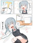 1boy 1girl absurdres black_legwear black_ribbon brown_eyes commentary_request dress feet_out_of_frame grey_hair highres kantai_collection kasumi_(kantai_collection) kneehighs laughing leaning_to_the_side long_hair long_sleeves military military_uniform naval_uniform open_mouth paper paper_stack pinafore_dress red_ribbon remodel_(kantai_collection) ribbon round_teeth shirt side_ponytail sitting sleeveless sleeveless_dress smileagain40 t-head_admiral teeth translation_request uniform upper_teeth white_shirt