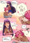2girls absurdres black_hair blazer blush doki_doki_literature_club drawing hair_ornament hair_ribbon highres jacket long_hair multiple_girls natsuki_(doki_doki_literature_club) open_mouth ribbon short_hair translation_request user_rfdz3372 yuri yuri_(doki_doki_literature_club)