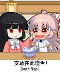 2girls :< :d alternate_costume bangs black_hair blunt_bangs bow bowl bowtie cheek_pull chef_uniform chibi chinese_commentary chinese_text commentary_request english_text eyebrows_visible_through_hair food fujiwara_no_mokou hair_between_eyes hair_bow holding holding_food houraisan_kaguya indoors jitome long_hair long_sleeves multiple_girls noodles open_mouth parted_lips pink_hair pink_shirt red_eyes shangguan_feiying shirt smile sweat touhou translation_request upper_body very_long_hair white_bow white_neckwear white_shirt wide_sleeves