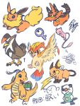 artist_name bronzong dragonite flareon mega_pidgeot mega_pokemon mew no_humans oshawott pidgeot pika_(eretisu579) pokemon pokemon_(creature) pokemon_(game) raichu staraptor torracat unown white_background