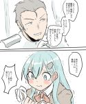 1boy 1girl admiral_(kantai_collection) aqua_eyes aqua_hair bangs blush bow bowtie brown_jacket closed_mouth collared_shirt crying crying_with_eyes_open curtains duster epaulettes eyebrows_visible_through_hair gloves hair_between_eyes hair_ornament hair_over_shoulder hairclip highres holding_duster jacket kantai_collection long_hair military military_uniform motion_lines naval_uniform poyo_(hellmayuge) puffy_cheeks red_neckwear remodel_(kantai_collection) shirt speech_bubble suzuya_(kantai_collection) sweat sweating_profusely tears translation_request trembling uniform upper_body white_background white_gloves white_shirt