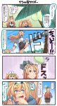 ... /\/\/\ 2girls blonde_hair blue_eyes breasts coconut commentary_request enemy_lifebuoy_(kantai_collection) gambier_bay_(kantai_collection) gasp headgear highres ido_(teketeke) kantai_collection kicking large_breasts long_hair long_sleeves military military_uniform multiple_girls nelson_(kantai_collection) open_mouth parody pencil_skirt pointing skirt spoken_ellipsis standing standing_on_one_leg sweatdrop thigh-highs thought_bubble to_aru_kagaku_no_railgun to_aru_majutsu_no_index translated twintails uniform