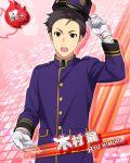 black_hair brown_eyes character_name gloves idolmaster idolmaster_side-m jacket kimura_ryuu short_hair smile