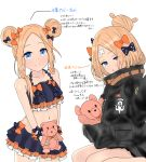 1girl :o abigail_williams_(fate/grand_order) atsumisu bangs bare_arms bare_shoulders bikini black_bikini black_bow black_jacket blonde_hair blue_eyes blush bow closed_mouth collarbone commentary_request cowboy_shot crossed_bandaids double_bun emerald_float eyes_visible_through_hair fate/grand_order fate_(series) forehead hair_bow hair_bun heroic_spirit_traveling_outfit highres holding holding_stuffed_animal jacket long_hair long_sleeves multiple_views navel object_hug orange_bow parted_bangs parted_lips polka_dot polka_dot_bow sidelocks simple_background sleeves_past_fingers sleeves_past_wrists smile standing stuffed_animal stuffed_toy swimsuit teddy_bear translation_request white_background