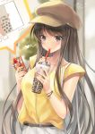 1girl bangs belt belt_buckle blurry blurry_background blush breasts brown_belt brown_hair brown_headwear bubble_tea buckle cabbie_hat cellphone closed_mouth collarbone commentary_request cup depth_of_field disposable_cup drinking_straw eyebrows_visible_through_hair grey_eyes hat heart holding holding_cellphone holding_cup holding_phone kagachi_saku long_hair medium_breasts original phone shirt sidelocks signature skirt smile solo very_long_hair white_skirt yellow_shirt