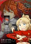 2girls blonde_hair book braid breast_strap breasts colorized commentary_request detached_collar detached_sleeves fang fate/grand_order fate_(series) fujimaru_ritsuka_(female) green_eyes ha_akabouzu highres holding holding_book long_sleeves mordred_(fate) mordred_(fate)_(all) multiple_girls open_mouth orange_eyes orange_hair riyo_(lyomsnpmp)_(style) scrunchie sweat tied_hair translation_request under_boob