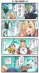 6+girls :3 :d banana black_neckwear blonde_hair blue_hair blue_jacket blue_sailor_collar commentary_request english_text food fruit gambier_bay_(kantai_collection) gloves gotland_(kantai_collection) hair_between_eyes hair_bun half_gloves highres ido_(teketeke) jacket jervis_(kantai_collection) johnston_(kantai_collection) kantai_collection kicking long_hair long_sleeves medium_hair military military_uniform monkey multiple_girls nelson_(kantai_collection) one_eye_closed open_mouth parody sailor_collar samuel_b._roberts_(kantai_collection) shared_thought_bubble short_hair smile thought_bubble thumbs_up to_aru_kagaku_no_railgun to_aru_majutsu_no_index translated twintails uniform white_gloves