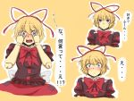 1girl :< blonde_hair blue_eyes blush bow breasts commentary_request covering_face dilated_pupils doll doll_joints embarrassed eyebrows_visible_through_hair frilled_shirt frilled_shirt_collar frilled_sleeves frills highres medicine_melancholy nicutoka puffy_short_sleeves puffy_sleeves red_bow red_neckwear red_ribbon ribbon shirt short_hair short_sleeves small_breasts touhou translation_request wavy_hair