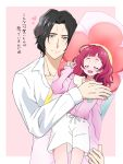 1boy 1girl :d black_hair blush brown_eyes closed_eyes closed_mouth collarbone dakimakura_(object) george_kurai heart highres holding hugtto!_precure long_hair long_sleeves looking_at_viewer lying male_focus nono_hana on_back open_mouth pillow pink_background pink_shirt precure redhead ribbon shiny shiny_hair shirt shorts sleeping smile standing upper_body white_ribbon white_shirt white_shorts yuri_princess_rose