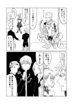 1girl 4boys armor bangs_pinned_back bedivere black_background braid cape chain cigarette closed_eyes commentary_request fate/grand_order fate_(series) forehead gauntlets gawain_(fate/extra) gawain_(fate/grand_order) greaves greyscale ha_akabouzu highres lancelot_(fate/grand_order) long_hair monochrome mordred_(fate) mordred_(fate)_(all) multiple_boys open_mouth squatting tied_hair translation_request tristan_(fate/grand_order) turtleneck v-neck