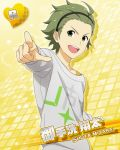 character_name green_eyes green_hair idolmaster idolmaster_side-m mitarai_shouta shirt short_hair smile