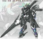 artist_name crossbone_gundam crossbone_gundam_x-1 gundam highres holding holding_weapon mecha mobile_suit_gundam no_humans robot rx-78-2 saraki_yukata skull standing weapon zoom_layer