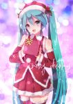adapted_costume aqua_eyes aqua_hair bare_shoulders blurry blurry_background box christmas commentary cowboy_shot detached_sleeves fur-trimmed_hat fur-trimmed_legwear fur-trimmed_shirt fur-trimmed_skirt fur-trimmed_sleeves fur_trim gift gift_box hair_ornament hat hatsune_miku highres holding holding_box holding_gift holly_hair_ornament long_hair looking_at_viewer merry_christmas open_mouth red_headwear red_legwear red_shirt red_skirt red_sleeves santa_costume santa_hat shirt skirt smile sparkle takepon1123 thigh-highs twintails very_long_hair vocaloid zettai_ryouiki