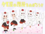 1girl :< :3 animal_ear_fluff animal_ears animalization arm_up armpits bare_shoulders black_footwear black_skirt blue_background commentary_request detached_sleeves full_body furry hand_up hands_up hat holding_shield inubashiri_momiji leaf_print long_sleeves looking_at_viewer multiple_views pom_pom_(clothes) progression red_eyes red_headwear revision shield shirosato shirt shoes short_hair silver_hair skirt standing standing_on_one_leg tokin_hat topless touhou translation_request white_shirt wolf wolf_ears