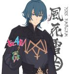 1boy 1girl blue_eyes blue_hair byleth byleth_(male) closed_mouth copyright_name countdown fire_emblem fire_emblem:_three_houses green_hair kurosawa_tetsu long_hair short_hair simple_background solo_focus sothis upper_body white_background