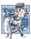 1girl :d animal animal_ears black_eyes character_name copyright_name elbow_gloves extra_ears eyebrows_visible_through_hair fingerless_gloves full_body fur_collar gloves grey_gloves grey_hair grey_legwear kemono_friends looking_at_viewer one-piece_swimsuit open_mouth otter otter_ears otter_tail outline outstretched_arms short_hair small-clawed_otter_(kemono_friends) smile spread_arms sumiiisu2324 swimsuit tail thigh-highs toeless_legwear translated v-shaped_eyebrows white_outline