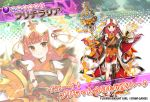 1girl :d asymmetrical_legwear character_name commentary copyright_name dmm fire floral_background flower_knight_girl full_body furichiraria_(flower_knight_girl) grin hair_ribbon hime_cut holding holding_staff looking_at_viewer multiple_views muneate object_namesake official_art open_mouth projected_inset redhead ribbon smile staff standing star tagme veil yellow_eyes