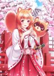 1girl :d absurdres alternate_costume animal animal_ears animal_on_shoulder bangs blush brown_hair cherry_blossoms day hakama highres japanese_clothes kimono long_hair long_sleeves looking_at_viewer miko missyouone1812 open_mouth outdoors raccoon raccoon_ears raccoon_tail raphtalia red_eyes red_hakama red_ribbon ribbon ribbon-trimmed_sleeves ribbon_trim smile solo standing straight_hair tail tate_no_yuusha_no_nariagari very_long_hair white_kimono wide_sleeves