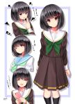 1girl :d ^_^ bangs black_hair blue_sailor_collar blush bow brown_shirt brown_skirt cellphone closed_eyes closed_mouth collarbone copyright_request demon_horns demon_tail demon_wings eyebrows_visible_through_hair green_neckwear hair_bow hand_to_own_mouth head_tilt highres holding holding_cellphone holding_phone horns mokufuu multiple_views neckerchief open_mouth phone pleated_skirt purple_background red_bow red_eyes sailor_collar school_uniform serafuku shirt short_hair short_sleeves signature skirt smile tail translation_request two-tone_background white_background white_sailor_collar white_shirt wings