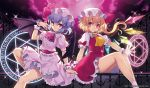 2girls arm_support artist_name ascot bare_legs bat_wings blue_hair bow brooch clouds commentary_request crystal dress feet_out_of_frame flandre_scarlet frilled_shirt_collar frills full_moon hand_up hat hat_bow hat_ribbon highres jewelry long_hair looking_at_viewer magic_circle masaru.jp mob_cap moon multiple_girls night night_sky one_side_up outdoors petticoat pink_eyes pink_headwear pointy_ears railing red_bow red_moon red_neckwear red_ribbon red_sash red_skirt red_vest remilia_scarlet ribbon sash shirt short_dress short_hair siblings sidelocks sisters sitting skirt skirt_set sky smile socks sparkle thighs touhou translation_request vest white_headwear white_legwear white_shirt wings wrist_cuffs yellow_neckwear