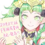 10s 1girl 2019 braid closed_mouth dragon_girl elf fire_emblem fire_emblem:_fuukasetsugetsu fire_emblem:_three_houses green_eyes green_hair hair_ornament intelligent_systems koei_tecmo long_hair nintendo pointy_ears qumaoto simple_background smile solo sothis summer tiara twin_braids white_background