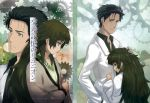 1boy 1girl black_hair black_shirt breasts cardigan collared_shirt cover cover_page doujin_cover facial_hair gears green_eyes green_hair hair_slicked_back hand_on_another's_head hiyajou_maho hug labcoat long_hair long_sleeves looking_at_viewer menomorute okabe_rintarou profile shirt short_hair small_breasts steins;gate steins;gate_0 straight_hair stubble yellow_eyes