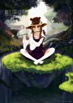 1girl album_cover bangs bug butterfly closed_eyes cover crossed_ankles dated day facing_viewer flute grass hat highres insect instrument long_sleeves moriya_suwako no_shoes outdoors parted_bangs purple_skirt ribbon sidelocks sitting skirt skirt_set snozaki solo thigh-highs touhou tree white_legwear wide_sleeves