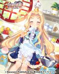 1girl apple apron banana basket blue_shirt blue_skirt blush bowl bucchake_(asami) closed_eyes cream eating food fruit grapes hair_intakes jar kitchen koihime_musou long_hair off_shoulder official_art orange plant potted_plant shelf shirt sitting skirt solo spatula teiiku very_long_hair whisk white_apron