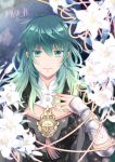 1girl brooch byleth byleth_(female) cape fire_emblem fire_emblem:_three_houses flower green_eyes green_hair jewelry kizuki_miki looking_at_viewer smile solo twitter_username upper_body