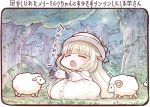 .live 1girl animal animal_ears bangs black_gloves blunt_bangs buttons capelet charging chibi closed_eyes commentary_request dress eyebrows_visible_through_hair forest fur-trimmed_capelet fur_trim gloves horns ivy long_hair merry_milk merry_milk_no_mori moss nature open_mouth outdoors sakino_shingetsu sheep sheep_ears sheep_horns sitting_on_ground translated tree trembling very_long_hair virtual_youtuber white_dress white_hair white_headwear