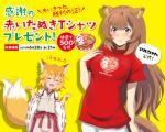 2girls alternate_costume animal_ears japanese_clothes japanese_text raphtalia sewayaki_kitsune_no_senko-san tail_wagging tate_no_yuusha_no_nariagari