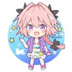 1boy :d astolfo_(fate) bangs bikini black_bow blue_bikini blush bow braid character_name chibi commentary_request fang fate/extella fate/extella_link fate/extra fate_(series) floating_hair full_body hair_between_eyes hair_bow hair_intakes hand_up highres kusumoto_touka long_hair looking_at_viewer male_focus multicolored_hair open_mouth otoko_no_ko pink_bow pink_hair print_skirt shiny shiny_hair single_braid skin_fang skirt smile solo standing star star_print streaked_hair swimsuit v-shaped_eyebrows violet_eyes white_background white_footwear white_skirt wrist_bow