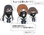 3girls ahoge akiyama_yukari bandana_over_mouth bangs black_eyes black_hair black_neckwear blouse brown_eyes brown_hair crazy_eyes cropped_torso eyebrows_visible_through_hair girls_und_panzer hand_print isuzu_hana jitome long_hair long_sleeves messy_hair multiple_girls neckerchief nishizumi_miho ooarai_school_uniform school_uniform serafuku short_hair simple_background translation_request wata_do_chinkuru white_background white_blouse