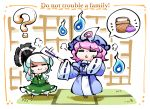 2girls :3 =_= ? chibi hitodama kashuu_(b-q) konpaku_youmu multiple_girls pink_hair saigyouji_yuyuko scolding short_hair spoken_object touhou white_hair |3