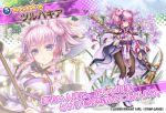 1girl bangs black_legwear blue_eyes braid character_name copyright_name costume_request dmm double_bun eyebrows_visible_through_hair floral_background flower_knight_girl frown full_body hair_ornament holding holding_hammer long_sleeves looking_at_viewer multiple_views object_namesake official_art pink_hair projected_inset sash standing star tagme tsurime tsurubakia_(flower_knight_girl)