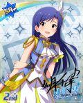 blue_hair blush brown_eyes dress idolmaster_cinderella_girls_starlight_stage kisaragi_chihaya long_hair smile