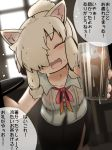 1girl alpaca_ears alpaca_suri_(kemono_friends) alternate_costume animal_ears bangs bare_arms black_skirt blonde_hair blush closed_eyes collared_shirt commentary_request cowboy_shot cup day drink drinking_glass eyebrows_visible_through_hair facing_viewer hair_bun hair_over_one_eye highres holding holding_cup holding_tray ice ice_cube indoors kemono_friends leaning_forward medium_hair neck_ribbon onaji_(sokudo_seigen) open_mouth pencil_skirt ribbon see-through shirt skirt sleeveless sleeveless_shirt smile solo standing sweat translated tray waitress wet wet_clothes wet_shirt white_shirt window wing_collar |d