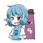 anger_vein angry blue_eyes blue_hair blue_vest collar frilled_collar frilled_sleeves frills girl heterochromia highres karakasa_obake one-eyed open_mouth purple_umbrella red_eyes salt_(seasoning) short_hair short_sleeves solo tagme tatara_kogasa touhou umbrella vest white_background