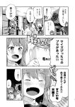 3girls ahoge akigumo_(kantai_collection) bag bow bowtie braid breasts fang greyscale hair_ribbon hairband highres imu_sanjo kantai_collection large_breasts long_hair mitsukoshi_(department_store) mole mole_under_mouth monochrome multiple_girls naganami_(kantai_collection) paper_bag pleated_skirt ponytail remodel_(kantai_collection) ribbon school_uniform single_braid skirt speech_bubble translation_request very_long_hair vest wavy_hair yuugumo_(kantai_collection)