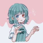 1girl absurdres aqua_hair aqua_vest blue_eyes frilled_shirt_collar frilled_sleeves frills geta heterochromia highres juliet_sleeves karakasa_obake long_sleeves one-eyed pink_background puffy_sleeves red_eyes salt_(seasoning) shirt short_hair short_sleeves simple_background solo tagme tatara_kogasa tongue tongue_out touhou umbrella vest white_background white_shirt