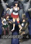3girls adapted_turret argyle argyle_background black_eyes black_hair blue_sailor_collar blue_skirt brown_hair brown_legwear cannon cocoa_(cocoa0191) commentary_request cover cover_page detached_sleeves doujin_cover fubuki_(kantai_collection) full_body fusou_(kantai_collection) geta gradient_hair green_sailor_collar green_skirt hair_ornament kantai_collection long_hair looking_at_viewer low_ponytail multicolored_hair multiple_girls mutsuki_(kantai_collection) nontraditional_miko pantyhose pleated_skirt ponytail red_eyes redhead sailor_collar sandals school_uniform serafuku short_hair short_ponytail sidelocks skirt smokestack standing turret
